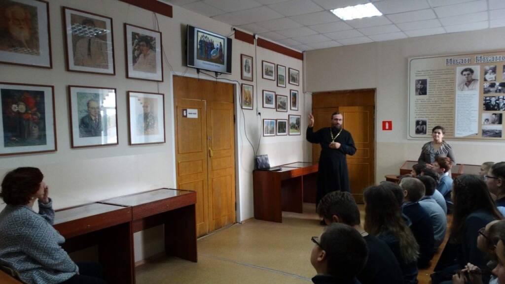 В школе №1 прошла встреча учащихся с настоятелем Троицкого храма г. Касимова протоиереем Николаем Верховцевым, посвященная жизни и подвигу Касимовских святых