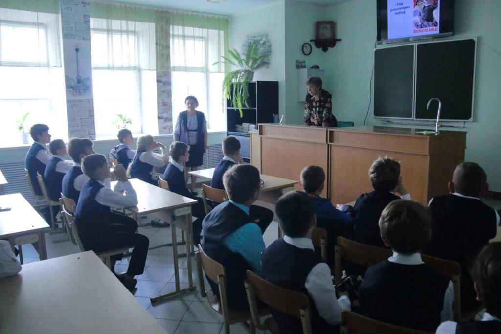 День знаний в Свято-Сергиевской православной школе города Касимова