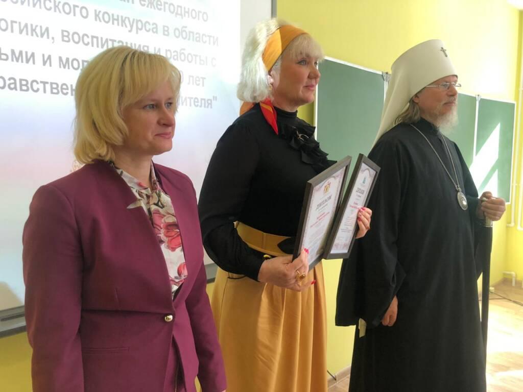 В Рязанском институте развития образования состоялся финал регионального конкурса учителей основ православной культуры «Духовное возрождение»