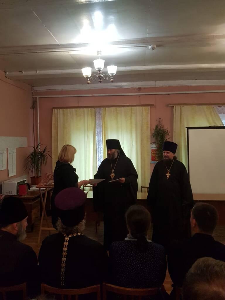 Преосвященный епископ Василий принял участие в епархиальном этапе XXVIII Международных Рождественских образовательных чтений