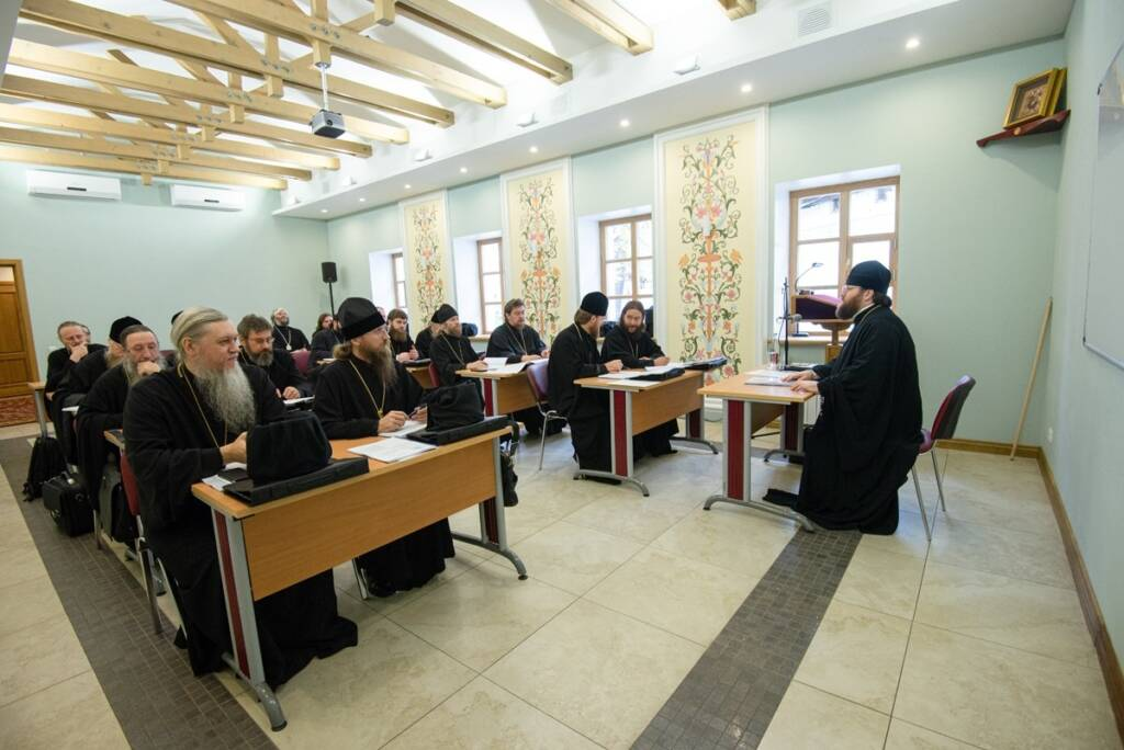 Преосвященный епископ Василий принимает участие в курсах повышения квалификации для новопоставленных архиереев Русской Православной Церкви