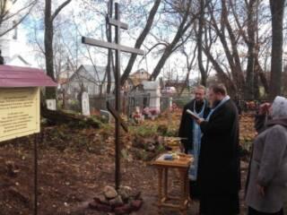 Установка и освящение поклонного креста и памятной таблицы около храма Покрова Пресвятой Богородицы села Телебукино