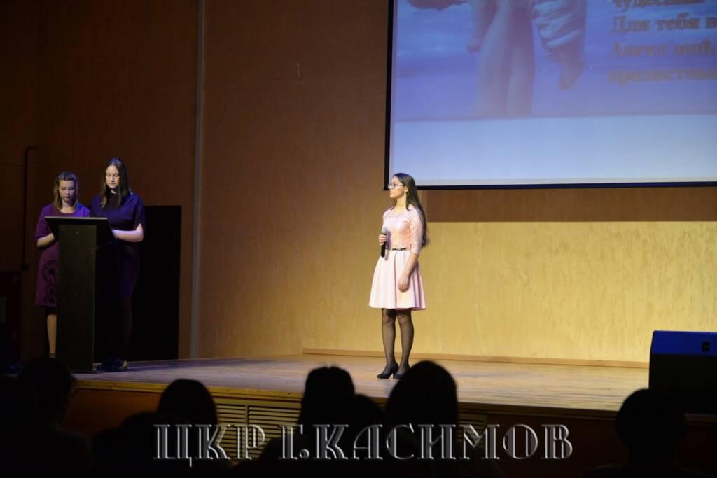 В Центре культурного развития  города Касимова состоялась ежегодная научно-практическая конференция на тему «Священный дар жизни».