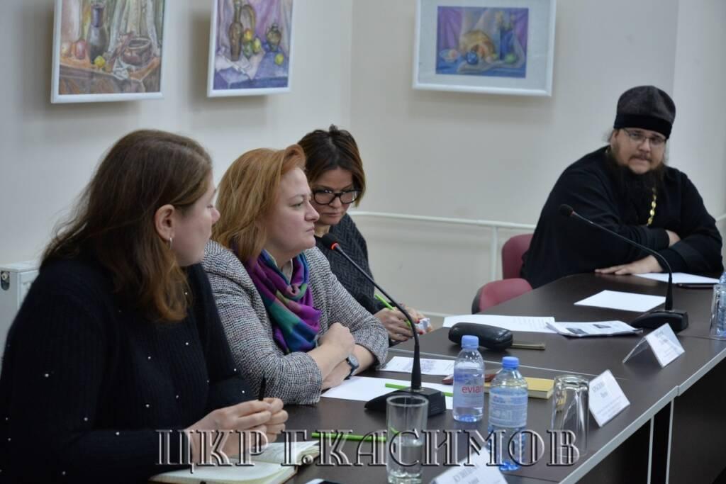 Секретарь епархиального управления Касимовской епархии протоиерей Иоанн Бобиков принял участие во встрече руководства города Касимова с инвесторами по объектам культурного наследия.