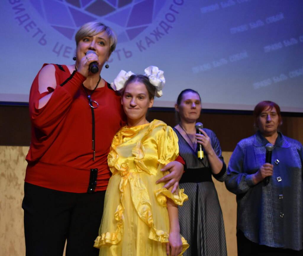 Протоиерей Николай Верховцев участвовал III инклюзивном мероприятии «Увидеть ценность каждого. Право быть собой»