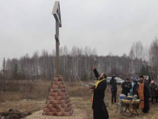 8.12.19_Освящение поклонного креста в Приокском микрорайоне города Касимова.