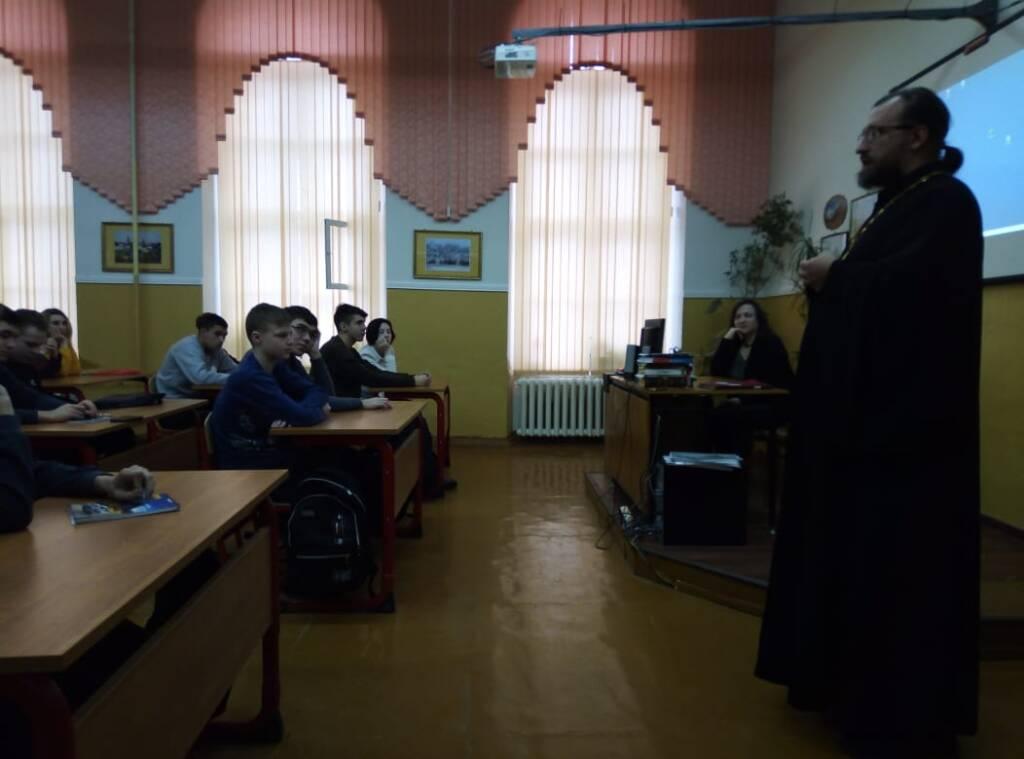 В Касимовском нефтегазовом колледже состоялось духовно-просветительское мероприятие, посвященное предстоящему Дню памяти св. мученицы Татианы