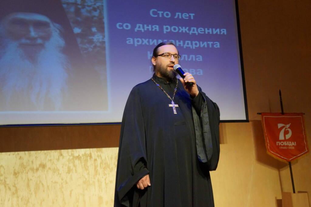 В Центре культурного развития г. Касимова прошел вечера памяти архимандрита Кирилла (Павлова) «Я шел с Евангелием и не боялся»