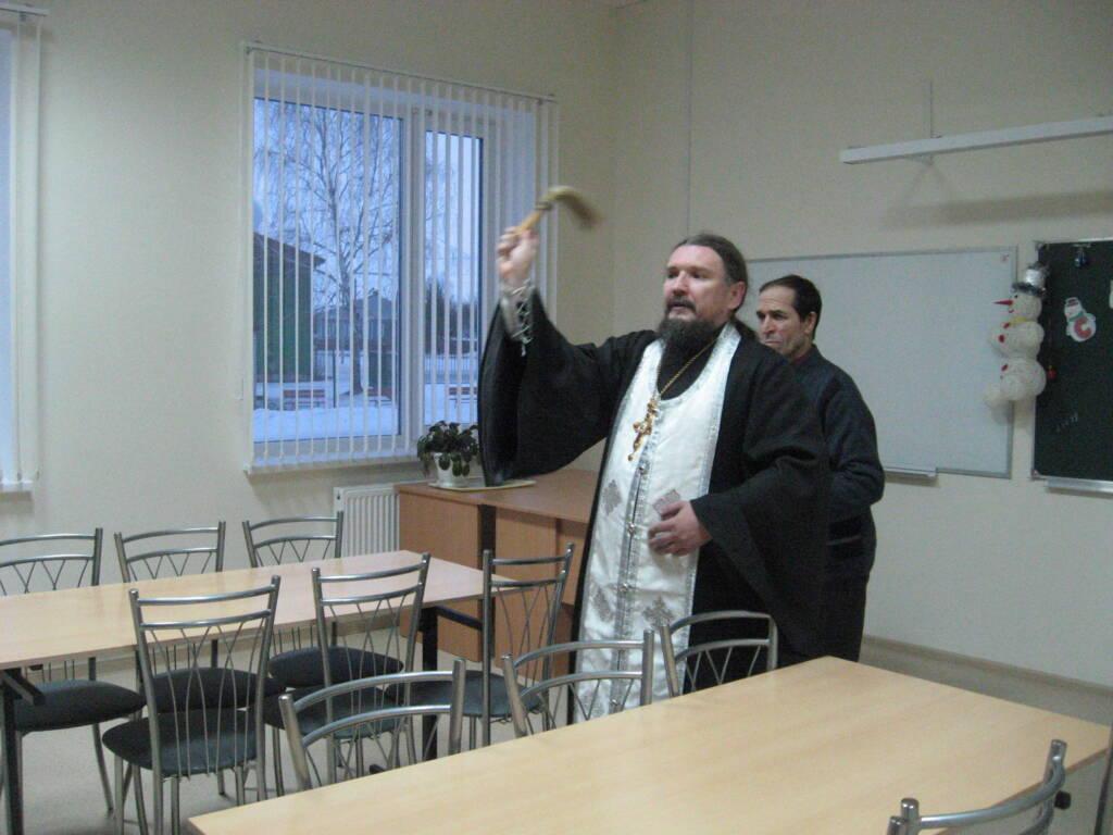 Протоиерей Алексий Уваров совершил освящение здания средней школы в с. Ерахтур Шиловского района