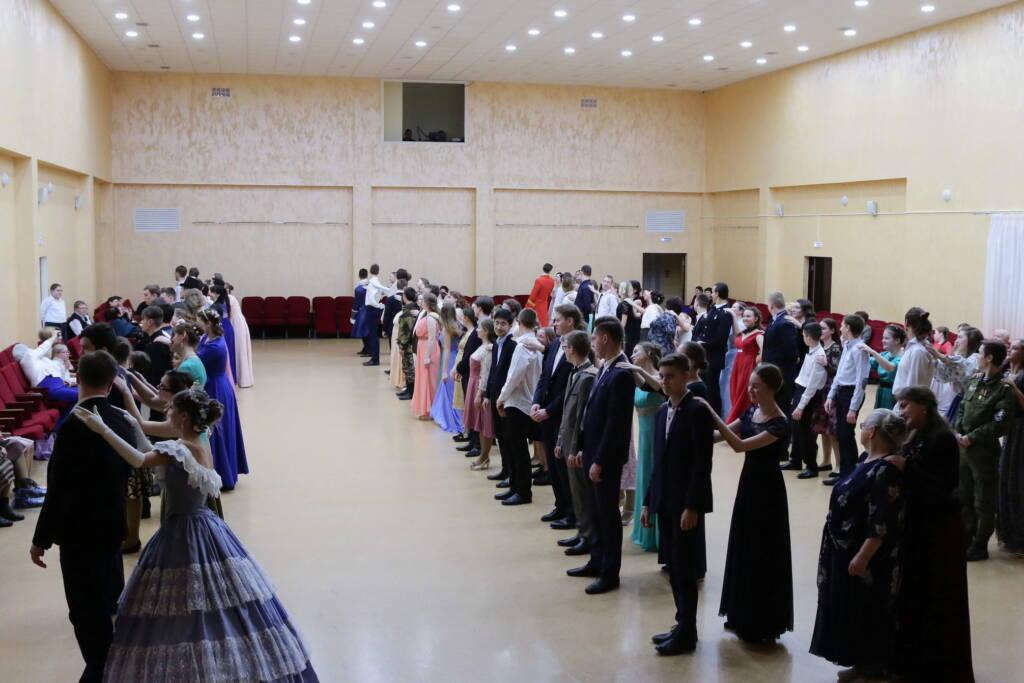 В Касимове состоялся «Сретенский Бал», посвященный Дню православной молодежи