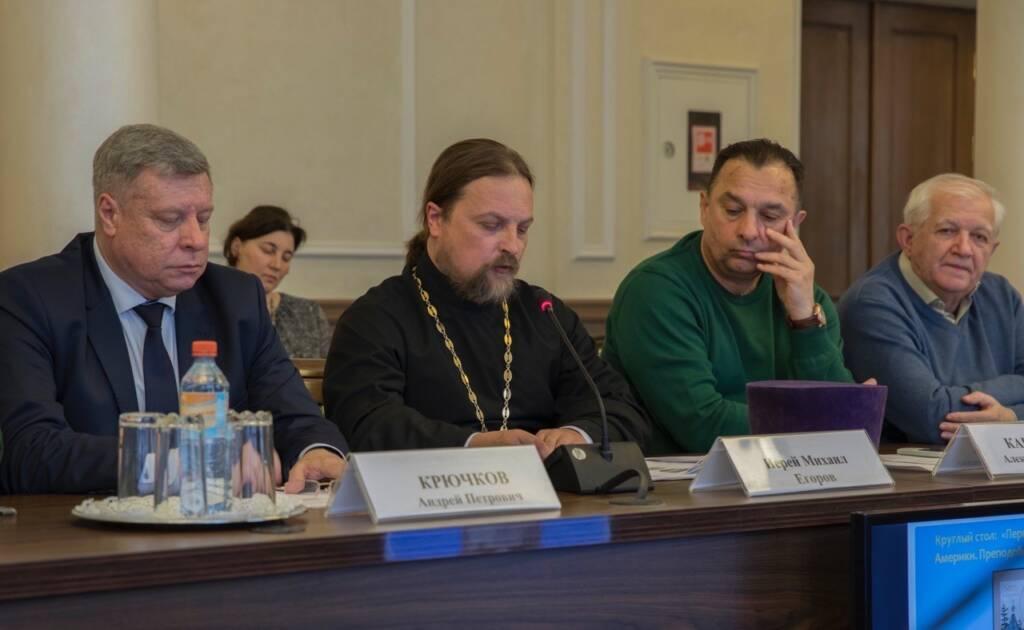 Епископ Касимовский и Сасовский Василий принял участие в круглом столе: «Первый святой Православной Америки. Преподобный Герман Аляскинский» проходившем в городе Рязань