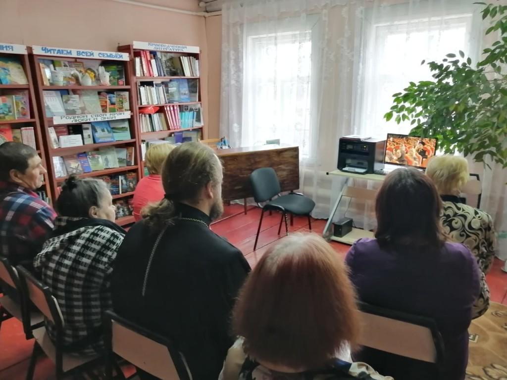 День Православной книги в Заречном  благочинии