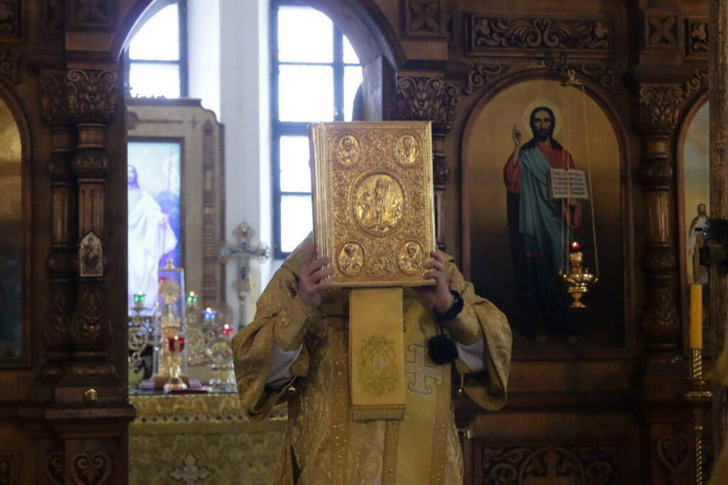 Всенощное бдение в канун Недели 1-й по Пятидесятнице, Всех святых в Вознесенском кафедральном соборе города Касимова
