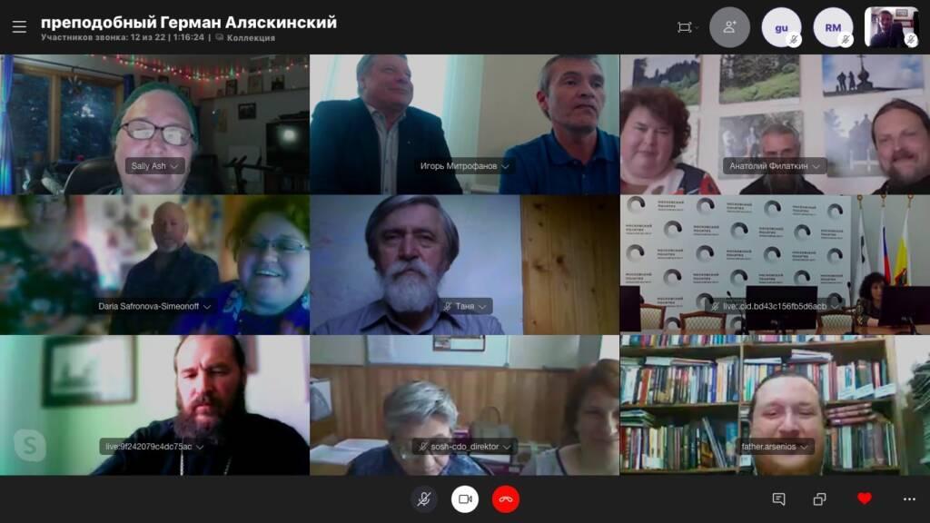 Представители Касимовской епархии приняли участие в онлайн-круглом столе  «Духовное наследие преподобного Германа Аляскинского»