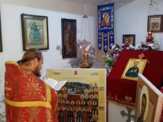 Престольный праздник в домовом храме мученика Павла Митинского в селе Лощинино Касимовского района