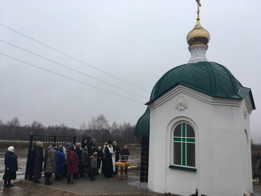 Освящение часовни праведного Лазаря Четверодневного в селе Борки Шиловского  района