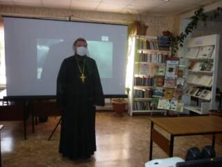 В Ерахтурской сельской библиотеке состоялся вечер памяти новомучеников и исповедников Церкви Русской