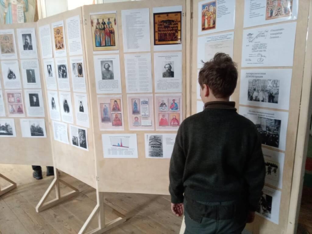 В Димитриевском соборе р.п. Кадома открылась выставка памяти новомучеников и исповедников Церкви Русской