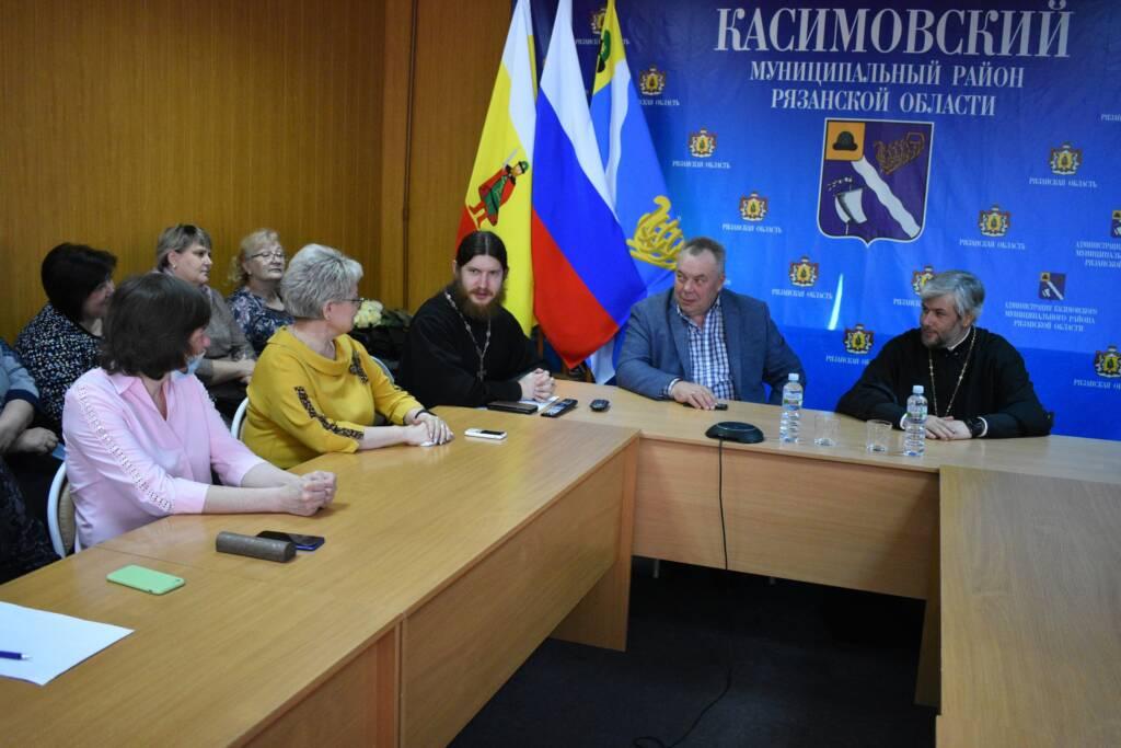 Епископ Василий встретился с главой администрации Касимовского района Германом Боковым и сотрудниками районной администрации