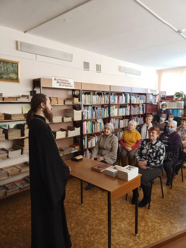 День православной книги в Лашманской библиотеке
