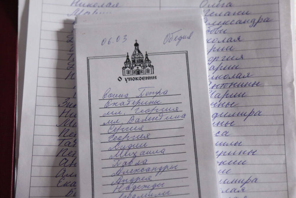 Вселенская родительская суббота в Вознесенском Кафедральном соборе города  Касимова