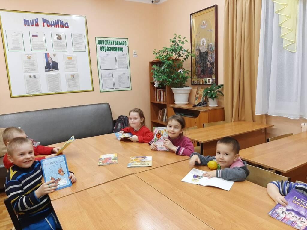 День православной книги в Сасовском социально – реабилитационном центре для несовершеннолетних