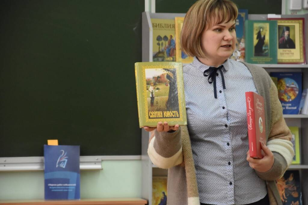 Иерей Александр Веденеев встретился с учащимися школы №1 города Сасово