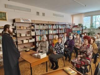 12.03.2021_День православной книги в Лашме