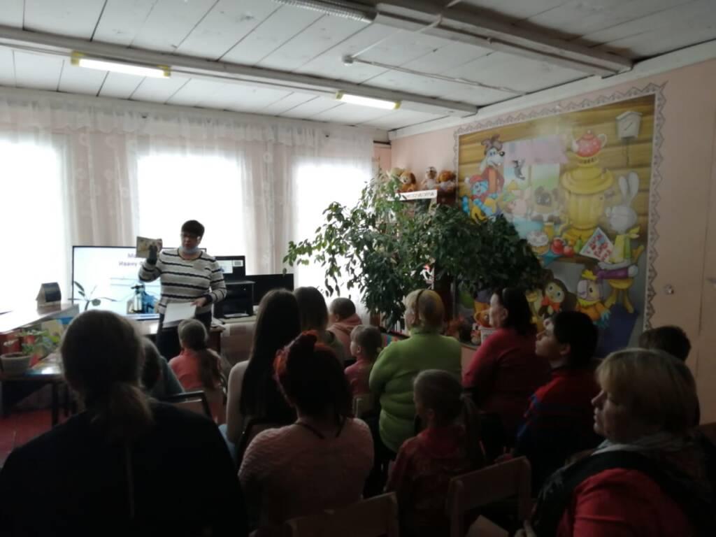 Руководитель миссионерского отдела епархии иерей Илия Иванов принял участие в праздновании Дня православной книги в межпоселенческой библиотеке села Токарево
