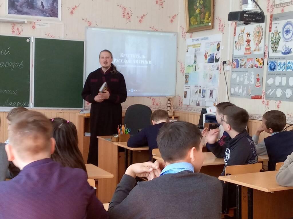 Уроки православия в Болоньской СОШ Клепиковского района