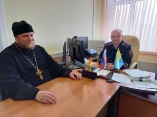 В г. Касимове обсудили вопрос взаимодействия Церкви с Федеральной миграционной службой