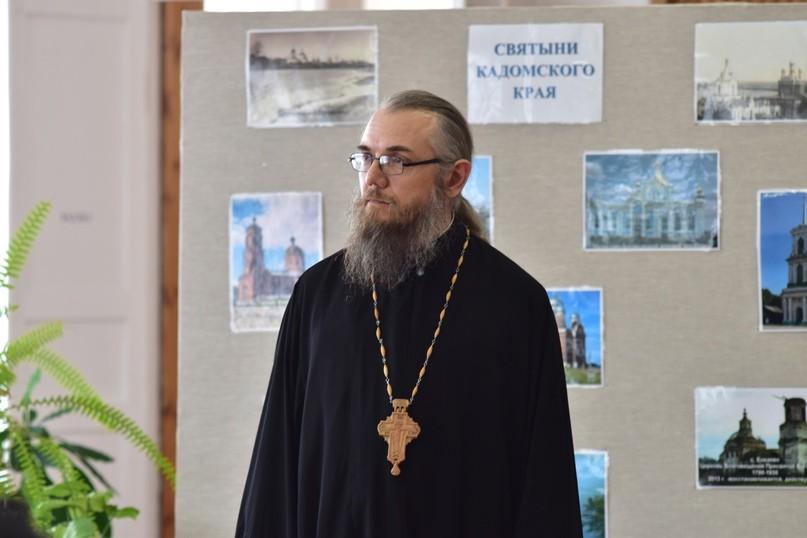 В Кадомском историко-краеведческом центре прошел православный час «Возвращаясь к духовные истокам»