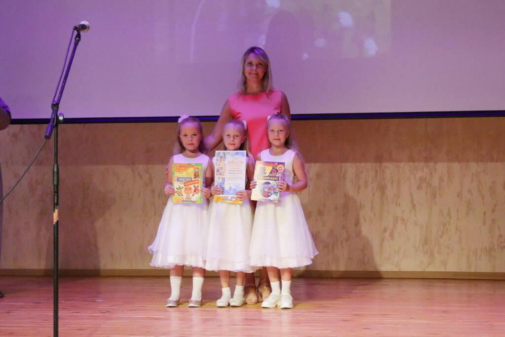 День семьи, любви и верности в Касимове