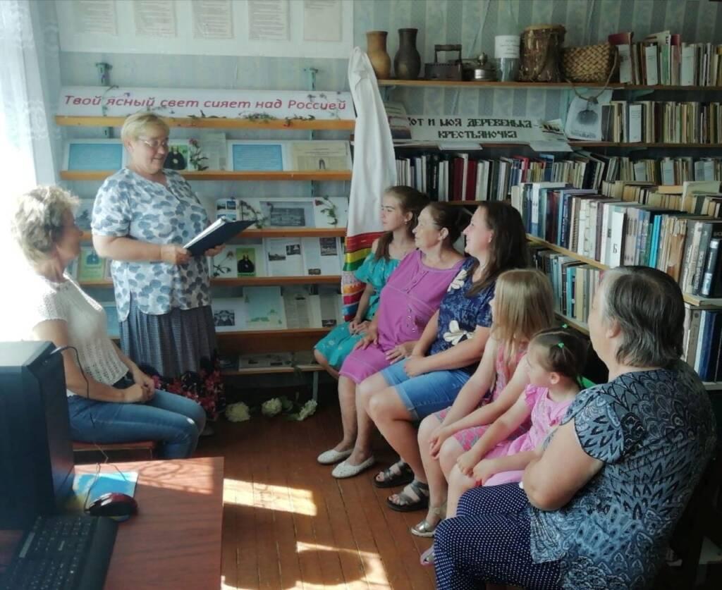 В сельской библиотеке села Чермные Кадомского района прошла встреча посвященная   преподобному Герману Аляскинскому