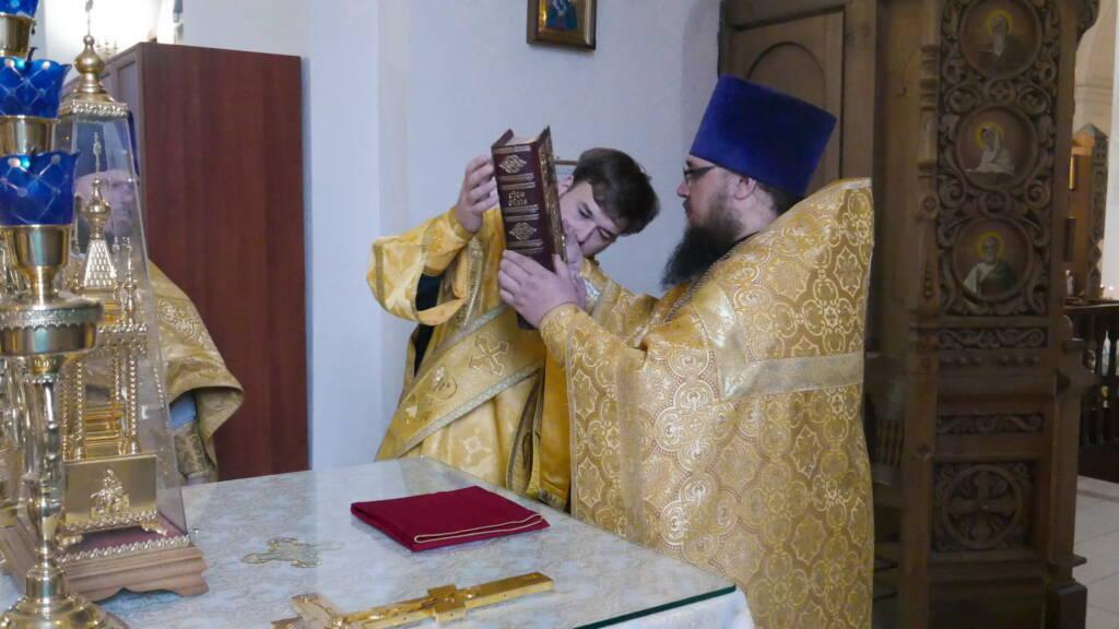 Божественная Литургия в Неделю 9-ю по Пятидесятнице в Вознесенском Кафедральном соборе города Касимова