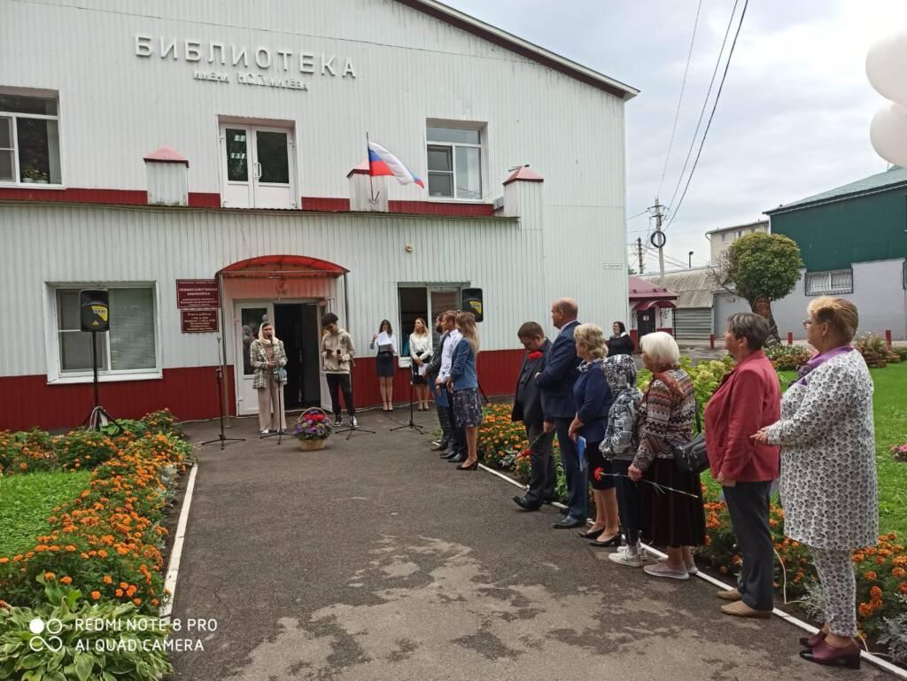Митинг, посвященный памяти Николая Степановича Гумилева состоялся в р.п. Шилово